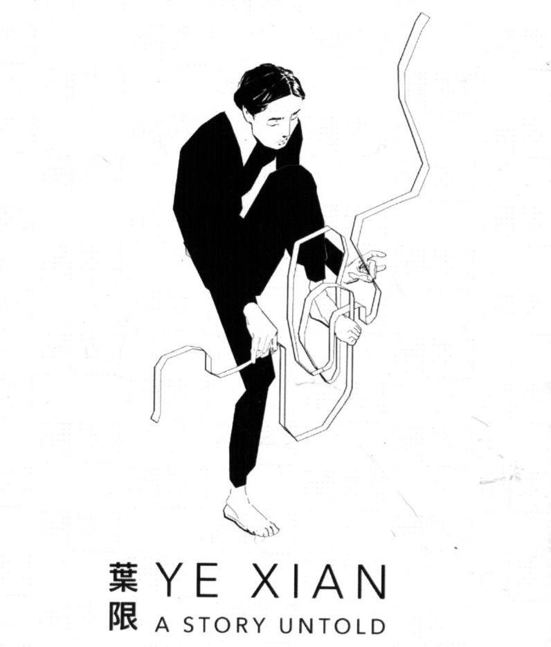 Yexian - A Story Untold