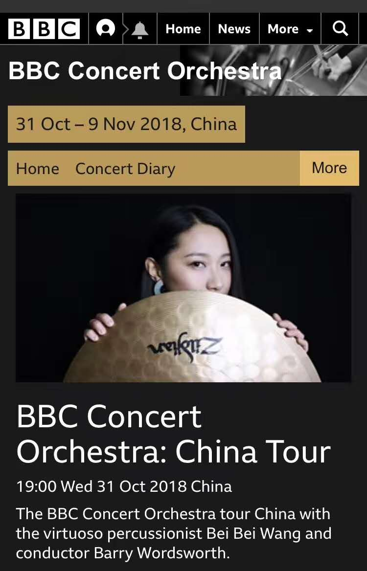 2018 BBC Concert Orchestra China Tour